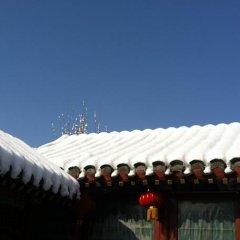 Отель Liuhe Courtyard Hotel Китай, Пекин - отзывы, цены и фото номеров - забронировать отель Liuhe Courtyard Hotel онлайн