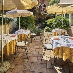 Отель Gardena Hotel Италия, Венеция - отзывы, цены и фото номеров - забронировать отель Gardena Hotel онлайн питание фото 2