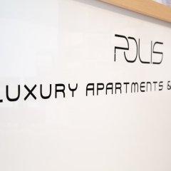 Апартаменты Polis Apartments сауна