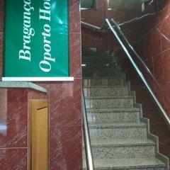 Braganca Oporto Hotel с домашними животными