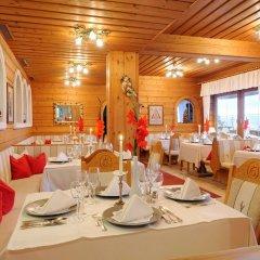 Отель Naturhotel Alpenrose Австрия, Мильстат - отзывы, цены и фото номеров - забронировать отель Naturhotel Alpenrose онлайн питание фото 3