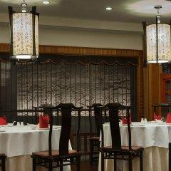 Отель Marco Polo Xiamen фото 2