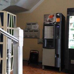 Отель Residencial Marisela гостиничный бар