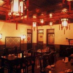 Отель Lu Song Yuan Китай, Пекин - отзывы, цены и фото номеров - забронировать отель Lu Song Yuan онлайн питание фото 3