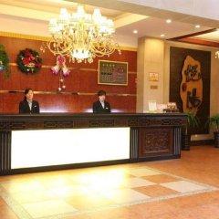 Shanghai Yueyang Hotel интерьер отеля