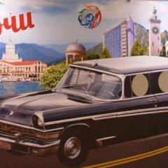 Гостиница Автомобилист в Сочи отзывы, цены и фото номеров - забронировать гостиницу Автомобилист онлайн городской автобус