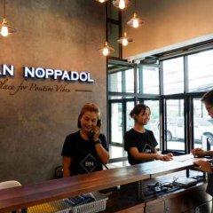 Отель Baan Noppadol Бангкок интерьер отеля фото 3