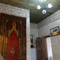 Caravanserai Cave Hotel Турция, Гёреме - отзывы, цены и фото номеров - забронировать отель Caravanserai Cave Hotel онлайн интерьер отеля фото 3
