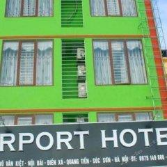 Thanh Son Noi Bai Airport Hotel Ханой с домашними животными