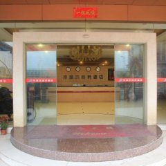 Shuilvfang Business Hotel гостиничный бар