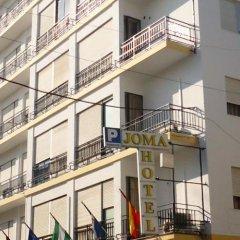 Отель Joma Испания, Херес-де-ла-Фронтера - отзывы, цены и фото номеров - забронировать отель Joma онлайн