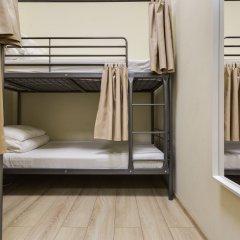 Гостиница Centeral Hotel & Hostel в Москве 10 отзывов об отеле, цены и фото номеров - забронировать гостиницу Centeral Hotel & Hostel онлайн Москва детские мероприятия