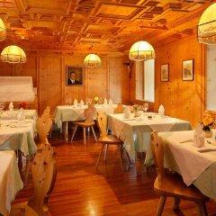 Отель Alpin & Relax Hotel das Gerstl Италия, Горнолыжный курорт Ортлер - отзывы, цены и фото номеров - забронировать отель Alpin & Relax Hotel das Gerstl онлайн помещение для мероприятий фото 2