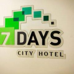 Гостиница 7 Days City Hotel Украина, Днепр - отзывы, цены и фото номеров - забронировать гостиницу 7 Days City Hotel онлайн сауна