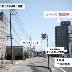 Отель Route Inn Nishinasuno-2 Япония, Насусиобара - отзывы, цены и фото номеров - забронировать отель Route Inn Nishinasuno-2 онлайн городской автобус