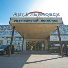 Гостиница Арт-Ульяновск фото 4