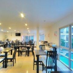 Отель Bs Residence Suvarnabhumi Бангкок питание фото 3