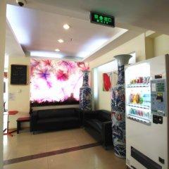 Beijing Sicily Hotel банкомат