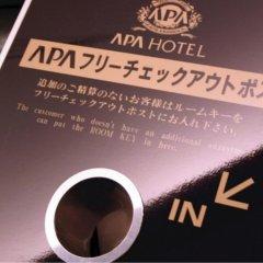 Отель APA Villa Hotel Akasaka-Mitsuke Япония, Токио - отзывы, цены и фото номеров - забронировать отель APA Villa Hotel Akasaka-Mitsuke онлайн с домашними животными