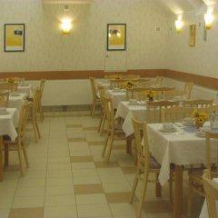 Отель STALEHNER Вена питание фото 2