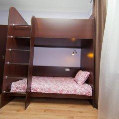 Hostel Grant's Москва детские мероприятия