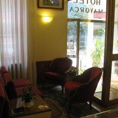 Hotel Mayorca интерьер отеля