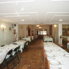 Отель Hosteria Peña Sagra