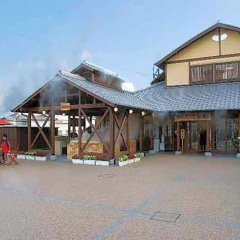 Отель Sansuikan Япония, Беппу - отзывы, цены и фото номеров - забронировать отель Sansuikan онлайн детские мероприятия фото 2