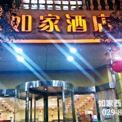 Отель Home Inn Xi'an West 2nd Ring Road Tumen развлечения