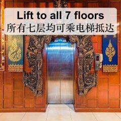 Отель Arman Residence интерьер отеля фото 3
