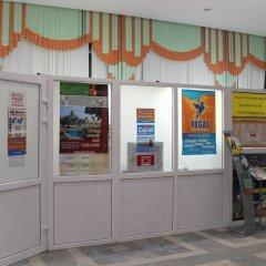 Гостиница Татарстан Казань банкомат