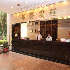 Отель Hualian Китай, Шэньчжэнь - отзывы, цены и фото номеров - забронировать отель Hualian онлайн интерьер отеля