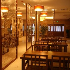 Mahayana OCT Boutique Hotel Shenzhen развлечения