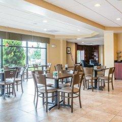 Отель Comfort Suites Atlanta Airport питание