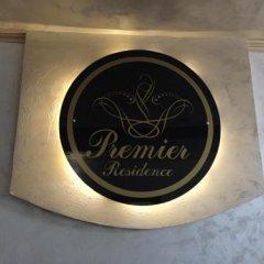 Отель Deluxe Premier Residence Солнечный берег фото 7