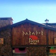 Отель Parador St Cruz Мексика, Креэль - отзывы, цены и фото номеров - забронировать отель Parador St Cruz онлайн фото 2