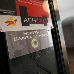 Отель Hostal Santa Isabel Испания, Мадрид - отзывы, цены и фото номеров - забронировать отель Hostal Santa Isabel онлайн удобства в номере
