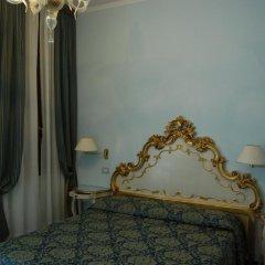 Отель Alloggi Santa Sofia Италия, Венеция - отзывы, цены и фото номеров - забронировать отель Alloggi Santa Sofia онлайн комната для гостей