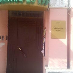 Гостиница Pokrovsky Украина, Киев - отзывы, цены и фото номеров - забронировать гостиницу Pokrovsky онлайн вид на фасад фото 3