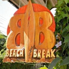 Beach Break Hotel Калетас фото 9