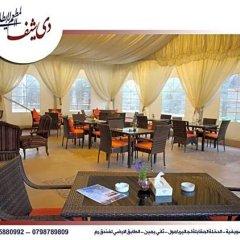 Отель Rum Hotels - Al Waleed Амман фото 6
