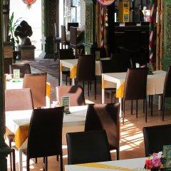 Отель Kata Garden Resort пляж Ката гостиничный бар