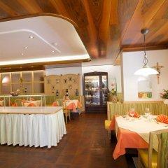 Отель Haus Römerrast Кальдаро-сулла-Страда-дель-Вино помещение для мероприятий