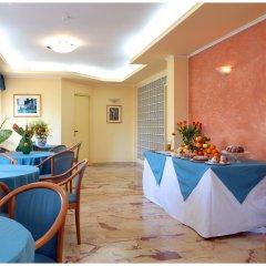 Отель Iside Италия, Помпеи - отзывы, цены и фото номеров - забронировать отель Iside онлайн интерьер отеля фото 2