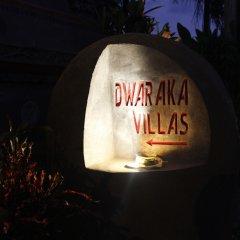 Отель Dwaraka The Royal Villas развлечения