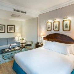 Sercotel Gran Hotel Conde Duque комната для гостей фото 5