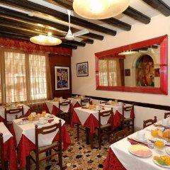 Отель Hesperia Италия, Венеция - 2 отзыва об отеле, цены и фото номеров - забронировать отель Hesperia онлайн питание фото 2