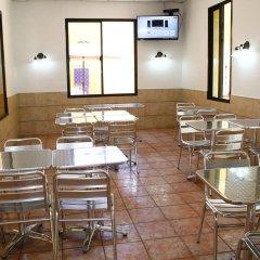 Отель Mac Arthur Гондурас, Тегусигальпа - отзывы, цены и фото номеров - забронировать отель Mac Arthur онлайн питание