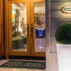 Отель Colonna Hotel Италия, Фраскати - отзывы, цены и фото номеров - забронировать отель Colonna Hotel онлайн банкомат