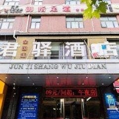 Отель Junyi Hotel Китай, Сиань - отзывы, цены и фото номеров - забронировать отель Junyi Hotel онлайн